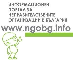 информационен-портал
