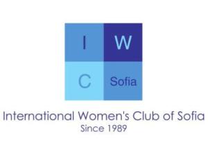 Международен Женски Клуб – София в подкрепа на център Светоглед