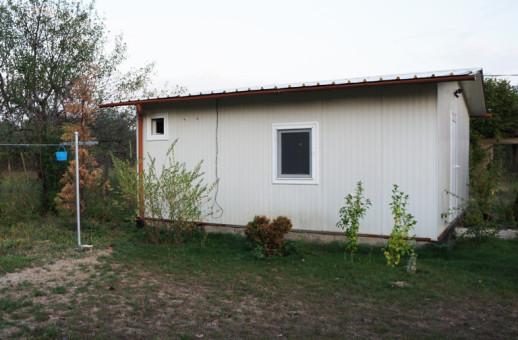 Дом Възможност Скравена (къщата на Джошуа)