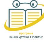 Logo_+_TEXT_BG