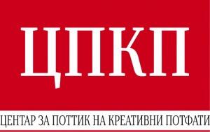 CPKP (Macedonia) - ЦПКП