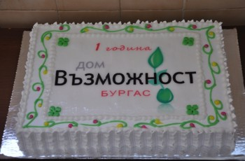 """""""Дом Възможност"""" Бургас отпразнува първия си рожден ден"""