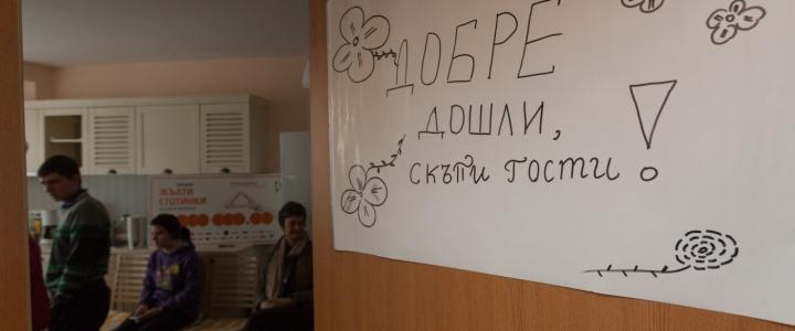 """ФСПВ и Операция Жълти Стотинки в  """"Преди Обед"""" по Би Ти Ви"""