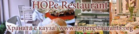 hoperestaurant