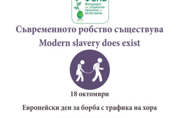 Modern slavery does exist
